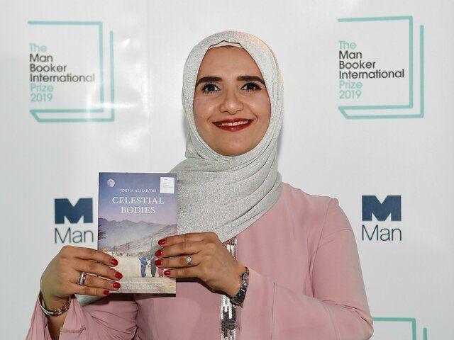 جایزه بین المللی